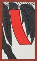Tanzaku rojo